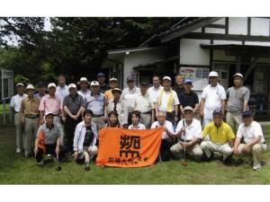 埼玉県西部支部パークゴルフ大会①