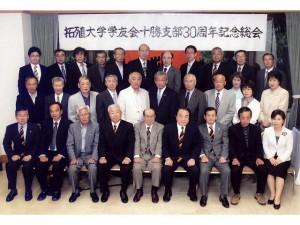 平成22年度十勝支部総会