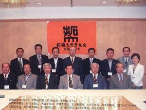 平成22年度北海道連合会総会