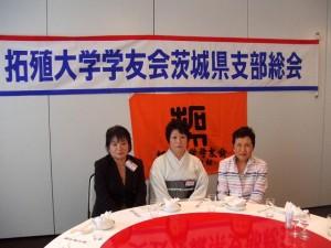 平成22年度茨城県支部総会(メイプル)