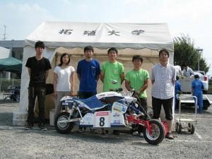 四国EVラリー2010①