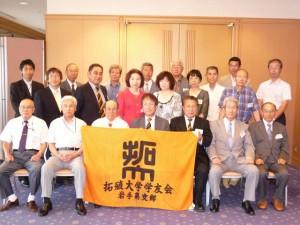 平成22年度岩手県支部総会
