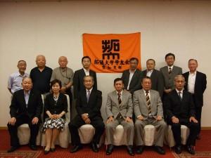 平成22年度空知支部総会
