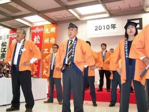 第50回日本寮歌祭①