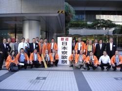 第50回日本寮歌祭③