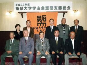 平成22年度室蘭支部総会(メイプル)