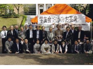 平成22年度長野県支部総会①