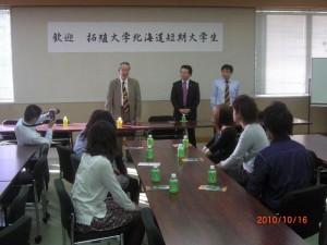 平成22年度拓殖大学紅陵祭参加学生交流訪問⑤