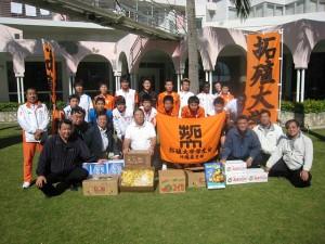 陸上競技部「沖縄合宿」激励訪問