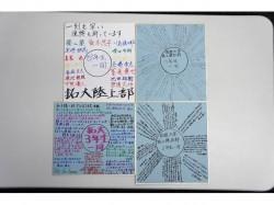 東日本大震災に結ぶ先輩への襷②