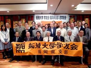 平成23年度福岡県支部総会