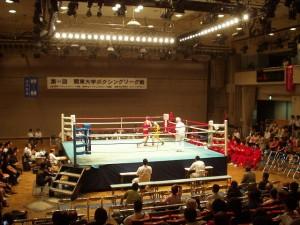 第64回関東大学ボクシングリーグ戦拓大対日大戦①