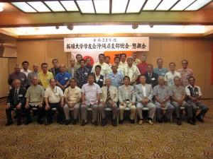 平成23年度沖縄県支部総会