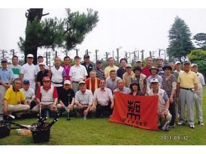 埼玉県西部支部第6回パークゴルフ大会