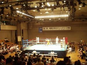 第64回関東大学ボクシングリーグ戦拓大対法大戦①