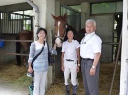 田中恵理子さんのご両親も応援