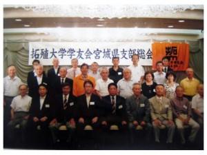 平成23年度宮城県支部総会
