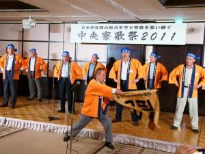 中央寮歌祭2011①