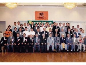 平成23年度群馬県支部総会