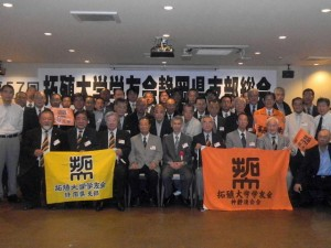 平成23年度静岡県支部総会