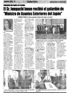 エクアドル・マンタ市新聞