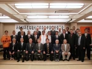 平成23年度中国連合会総会