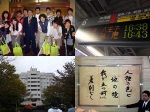 平成23年度 拓殖大学紅陵祭参加・学生交流訪問⑩