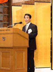 東京都連合会設立45周年記念式典③