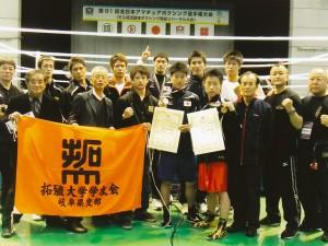 第81回全日本アマチュアボクシング選手権大会①