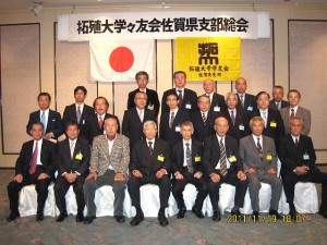 平成23年度佐賀県支部総会