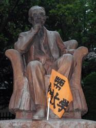 盛岡市の新渡戸稲造博士像