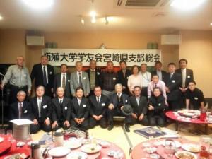 平成23年度宮崎県支部総会