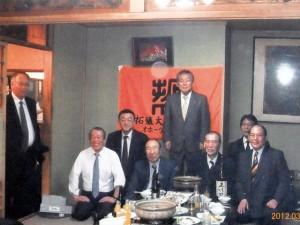 平成23年度オホーツク紋別支部総会