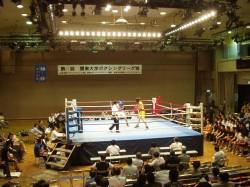 第65回関東大学ボクシングリーグ戦 拓大対日体大③