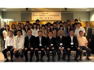 歴代在外公館派遣員と青年海外協力隊OBによる「学生交流会・OBの集い」①