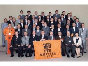 平成24年度北海道連合会総会・札幌支部総会
