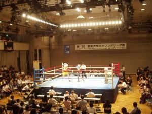第65回関東大学ボクシングリーグ戦 拓大対法大戦①