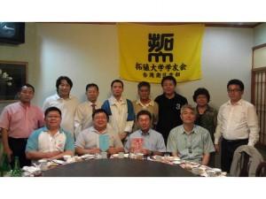 平成24年度台湾南区支部総会