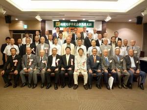 平成24年度群馬県支部総会