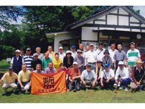 埼玉県西部支部第7回親睦パークゴルフ大会
