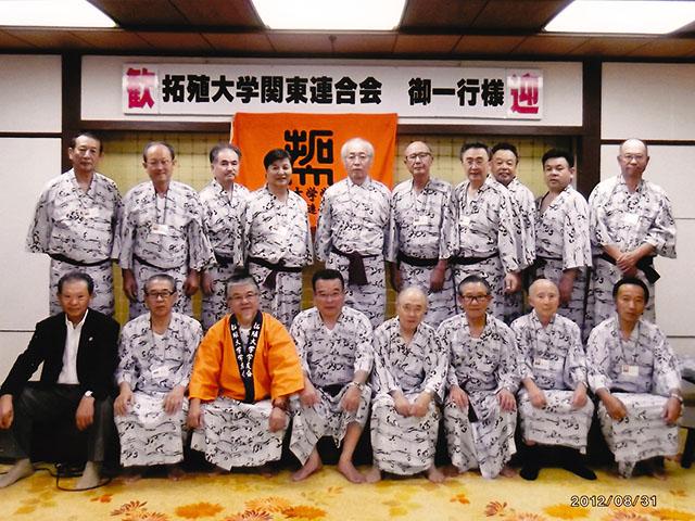 関東連合会総会・栃木県支部第64回定期総会