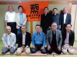 平成24年度鳥取県支部総会