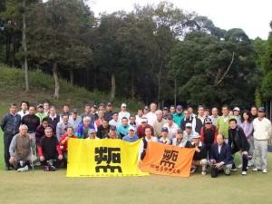 千葉県支部 第3回親睦ゴルフコンペ