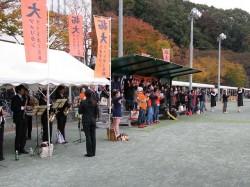 アメリカンフットボール部ラトルスネイクス 対帝京大学戦③