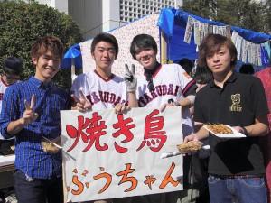 平成24年度 拓殖大学紅陵祭参加・学生交流訪問報告⑥