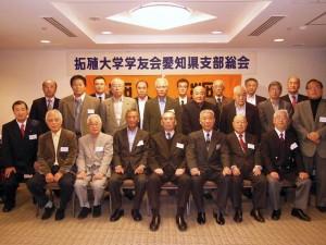 平成24年度愛知県支部総会