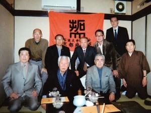 平成24年度京都府支部総会