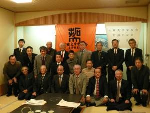 平成24年度長野県支部総会