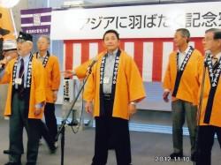 アジアに羽ばたく記念寮歌祭③