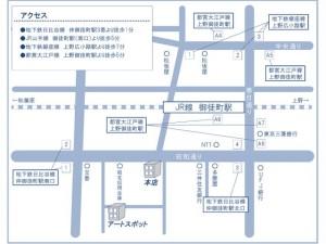 金華堂地図
